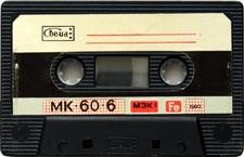 Svema audio cassette tape