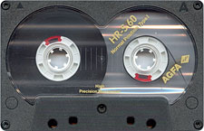 agfa_hrs_60_111214 audio cassette tape
