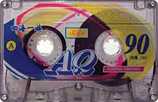 aq_90_071126 audio cassette tape