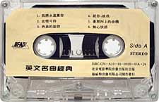 bfad_071126 audio cassette tape