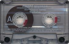 rekordtechnics audio cassette tape