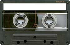 sony_-_ux-s60_080417 audio cassette tape